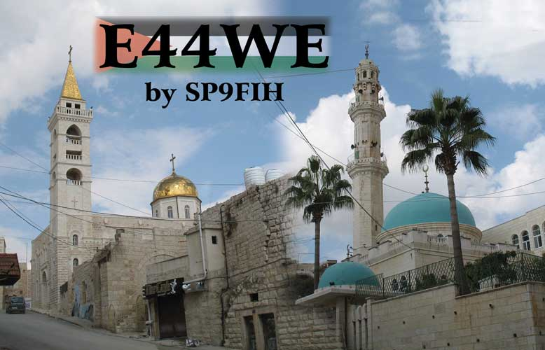 E44WE QSL - second edition 2018